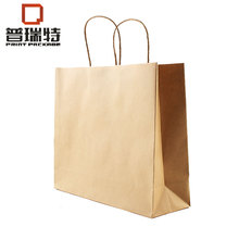 kraft paper recyclable hand bag