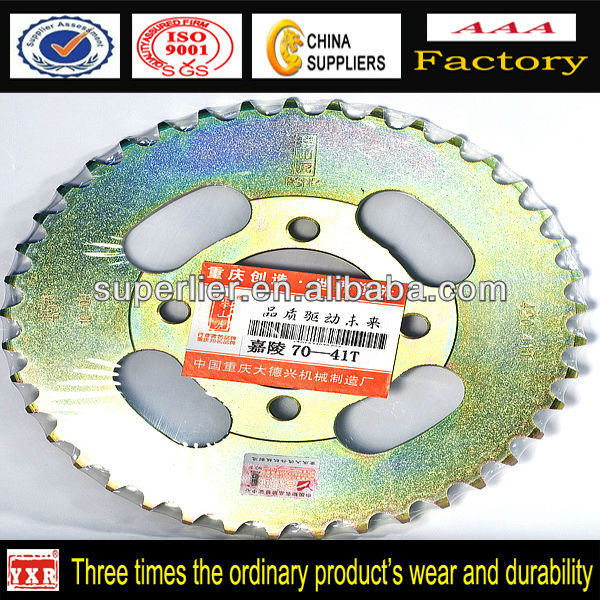 Chinese Motorcycle Parts Motorcycles Electric Reverse Gear, 2015 best seller motorcycle roller chain sprocket price