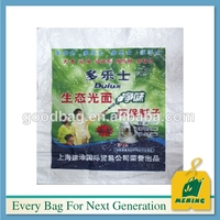 Modified Corn Starch / Corn Flour , Rice starch packaging woven bag in china