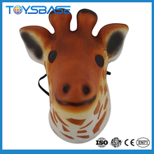Party eva animal mask for kid