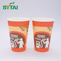 High Quality Recycled Waterproof Raw Materials Paper Cup