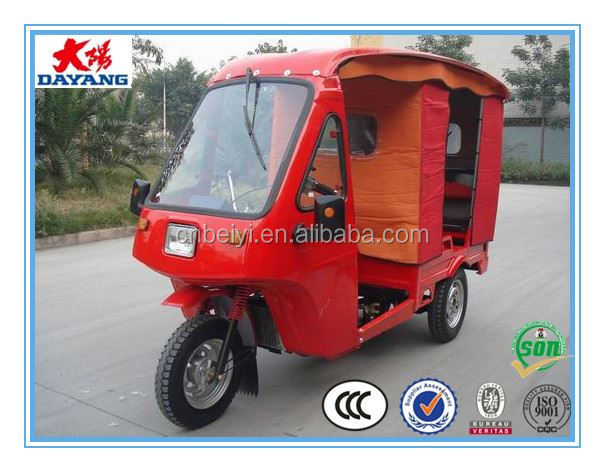 2016 new hot sale petrol open passenger tuk tuk three wheel tricycle trike bike