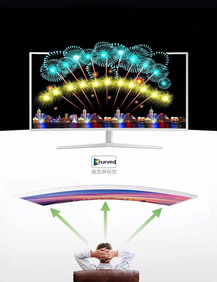 32 inch curved led monitor (2).jpg