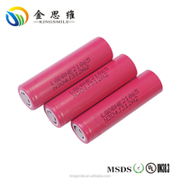 Original new LG 18650 HE2 2500mah 3.7V high discharge power tool battery cell rechargeable Li-ion battery cells