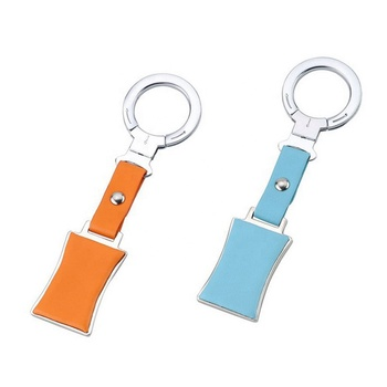 Wholesale Cheap Custom 3d Sublimation Blank Leather Key Chain