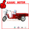 Guangzhou KAVAKI 650W folding electric tricycle