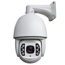 SONY CMOS 18X ZOOM AHD 1080P 2.0MP Outdoor PTZ Speed Dome Camera 120M IR Waterproof (SC-SP20A20)