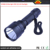 2016 Latest SZOBM C8 Red Light Q5 LED Flashlight, Red Light Aluminum Alloy C8 Tactical LED Flashlight Torch