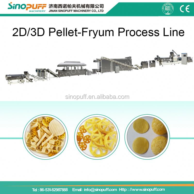 2D Corn Fried Bugle Snack/Automatic 2D Pellet Snack Food Processing Dryer