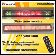 High quality PC software+wireless remote single line message P7.62-7*80RPG(53x610mm) LED running sign panel