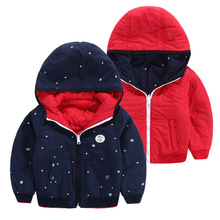 HT-LBC best selling new style thick winter fur hooded baby boys coat rich cotton baby boys padded coat 2017 kids winter coats