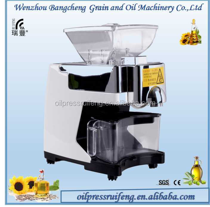 Automatic home use mini coconut oil machine / palm oil extraction machine / palm kernel oil processing machine