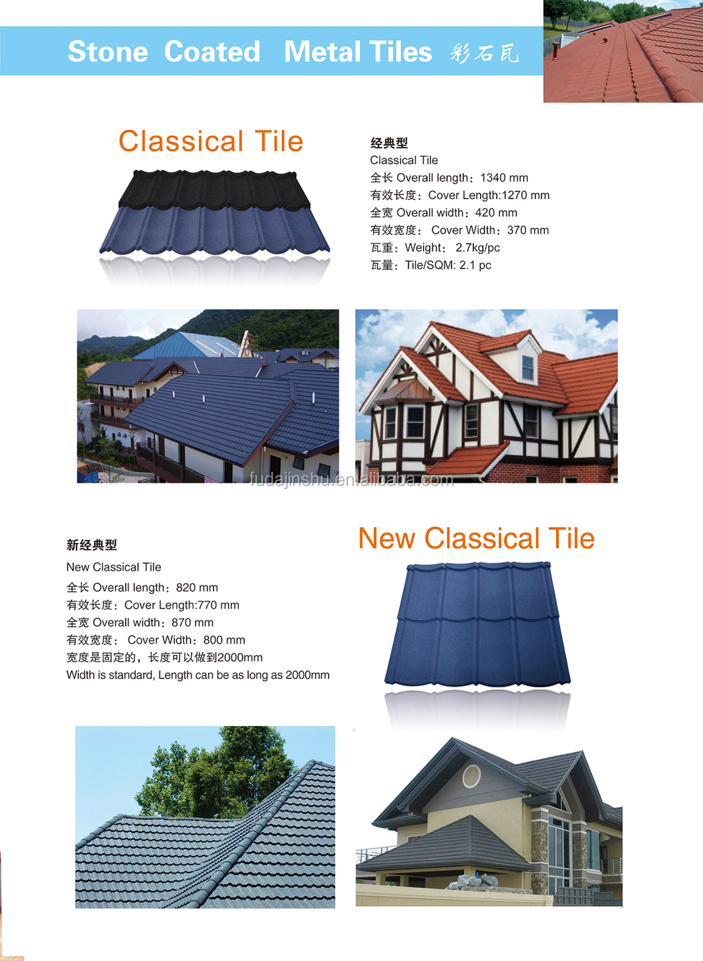 color galvanized stone coated metal roof tile working machine