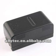 VW-VBS2E NI-MH Battery Pack for Pan Camcorder