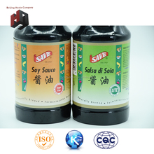 concentrated soy sauce for soy sauce production