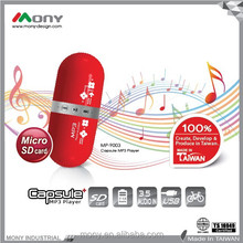 Capsule Shaped 32GB mp3 player
