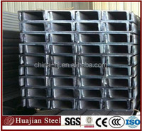 ss400 hot rolled MS U-shape steel channels section with 5-7% tolerance for construction usage