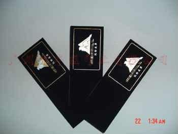 300g all-wood China black cardboard paper sheet