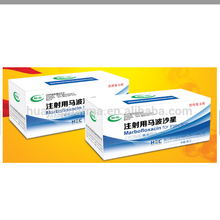 Pharmaceutical Grade Bulk Powders Antibiotic Drug With Good Marbofloxacin Price