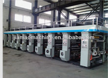 JM600-1200B model rotogravure printing machine,PE/PP/PVC film intalio press