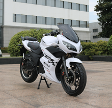 China electric motorcycle,motorbike skyline