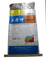 Top level most popular pig feed bopp laminated pp woven bag