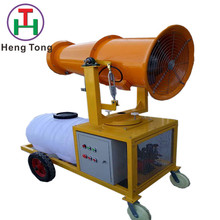 Large supply Dust prevention cannon Fog water mist cannon Haze spraying gun