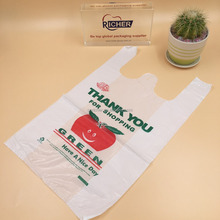 Food grade custom printed white plastic bag for supermarket