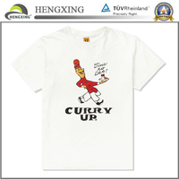 Custom funny white t-shirt printed with curry up logo