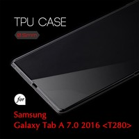 0.5mm Ultra Thin TPU Transparent Clear Protective Case for Samsung Galaxy Tab A 7.0 2016 T280