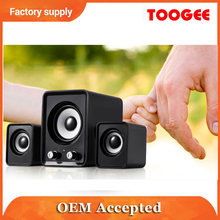 2.1 active subwoofer powerful home strong bass stereo speaker system