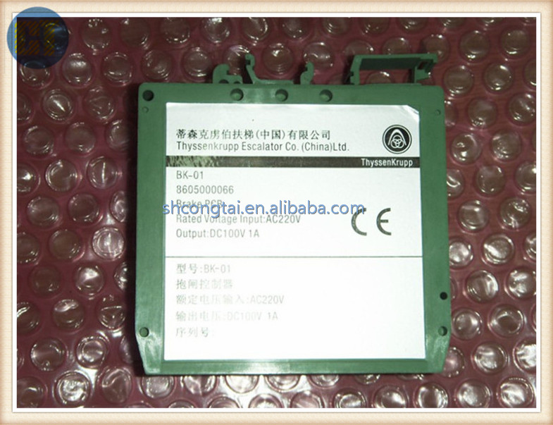 escalator parts Brake PCB BK-01