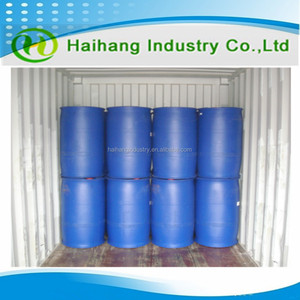 Free Sample DMCHA N,N-Dimethylcyclohexylamine From Manufacturer