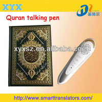 Digital voice recorder M9 Quran reciting pen+Multi-language reading+Rechargeable+Native voice