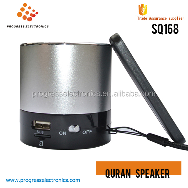 Quran led light speaker support language russian