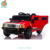 WDHL1658 Plastic Material Electric Kids Plastic Car Active Demand Kids Electric Car In India