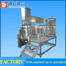 250L peanut butter blending mixer,peanut butter homogenizer,butter mixing