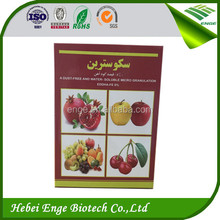 Names of chemical fertilizer used in agriculture EDDHA Fe 6%, Iron Chelated Eddha