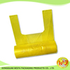 Hdpe Flat Plastic T-shirt Bag On Roll Competitive Price Made In Dongguan
