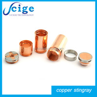 2014 awesome design red copper stingray mod comes with fully adjustable magnetic firing switch