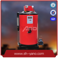 50Kg/h Fuel Oil(Gas) Steam Boiler/Generator----free inspection