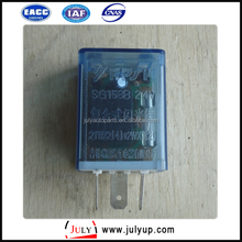 Dongfeng trucks parts Electric Relay SG158B 24V 120W for Cummins