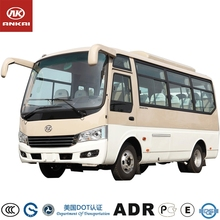 China used electric mini bus price for sale