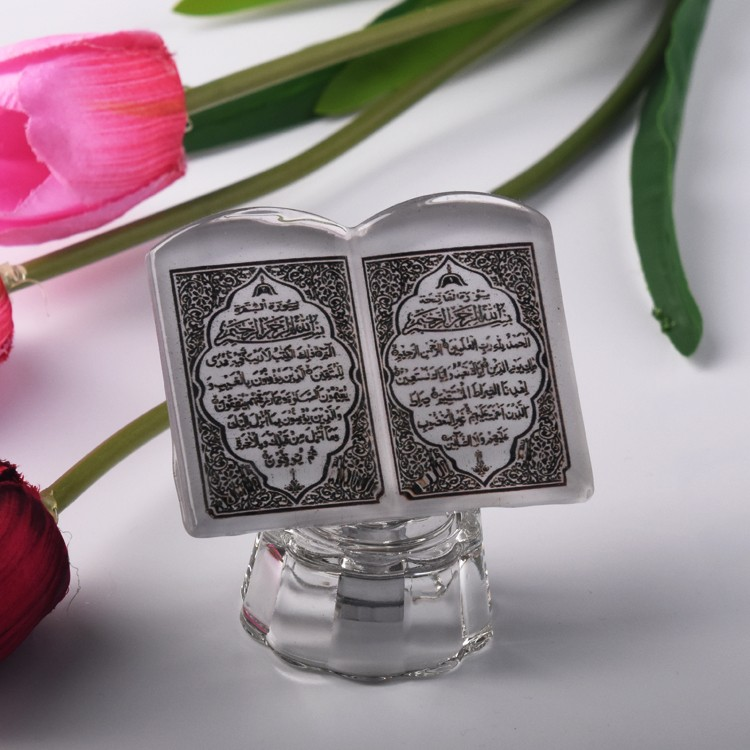 Wholesale Muslim Gifts Quran Book Mini Islamic Gifts for wedding souvenirs