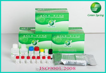 LSY-10023 ELISA Gentamicin assay Kit milk antibiotic residue test kit