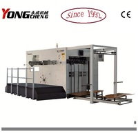 YC1320 corrugated semi- automatic rotary die cutting manufacturers