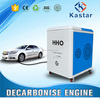 car care/ carbon cleaning machine deep cycle battery