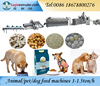 /product-detail/dp65-dp70-model-dog-feed-production-line-dog-and-cat-food-making-machine-60445954796.html