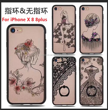 Cell Phone case for iphone 8 ,for iphone 8 case with printing