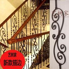 used wrought iron stair railing,decorative wrought iron indoor stair railings,interior wrought iron stair railings